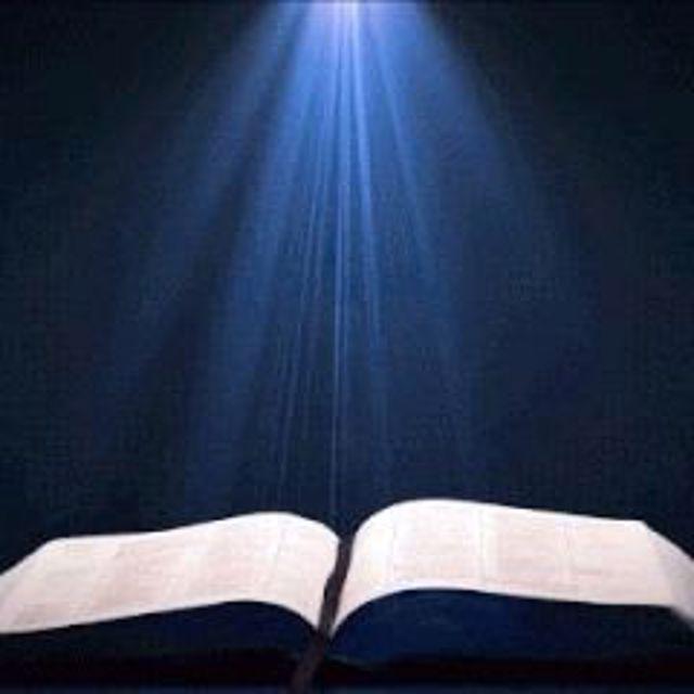 Картинки библия анимация